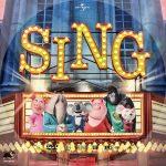 Dainuok